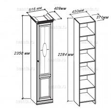 Шкаф для книг 1 дверный МКС 168-88 (ручка слева), МКС 168-88с1 (ручка справа) ОМТ