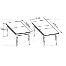 Стол обеденный большой МКС 19-1000 БЯ