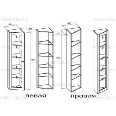 Завершающая секция книжная левая МКС 144-14, правая МКС 144-15 ОМТ