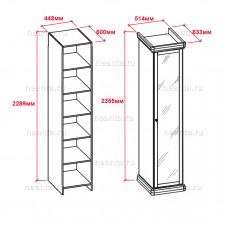 Шкаф однодверный (дверь с зеркалом) МКС 168-68 с2 ОМТ
