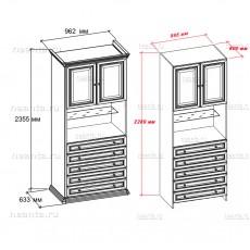 Шкаф с ящиками, нишей и дверками МКС 168-91 ОМТ