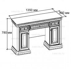 Стол туалетный МКС 19-1381 БЯ