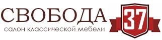 Интернет магазин классической мебели в Иваново СВОБОДА 37